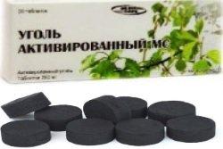 Ugol-aktivirovannyj