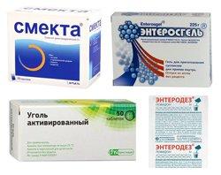 Препараты для лечения расстройства кишечника