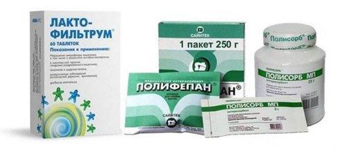 Полисорб, полифепан, лактофильтрум