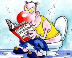 Диарейный синдром - причины