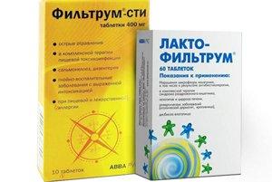 Лактофильтрум и фильтрум СТИ