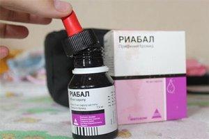 Риабал сироп для новорожденных