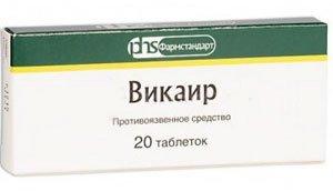 Препараты висмута: список лекарств и их применение для желудка