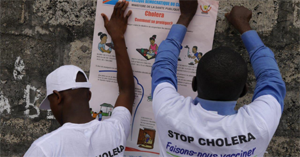 Вакцинация против холеры