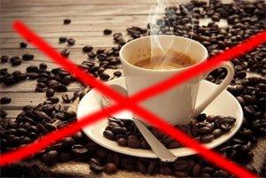 Отказ от черного кофе