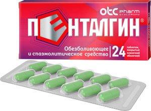 Список обезболивающих таблеток при болях в животе и их выбор в конкретном случае