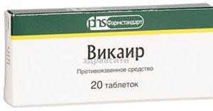 Слабительные средства на основе крушины: список препаратов и их применение